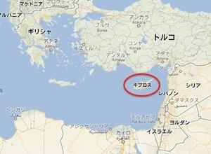 cyprus-map-001.jpg?d=a1.jpg